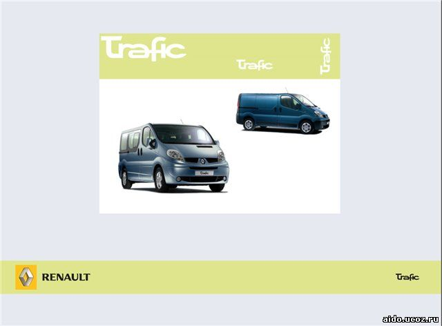 Renault_Trafic.jpg